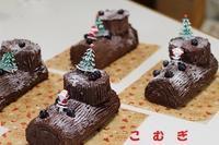 ケーキレッスン始まりました - パン・お菓子教室 「こ む ぎ」