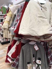 クリスマスの飾り物ーツリースカートなどなど - アバウトな情報科学博士のアメリカ