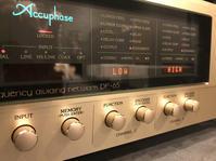 アキュフェーズ『DF-65』の納品 - 僕たちのオーディオ by Soundpit