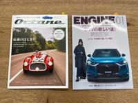 Octane & ENGINE - 5W - www.fivew.jp