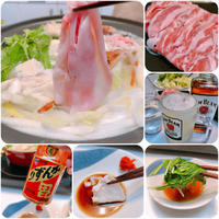 自宅で夕食 .260 (豚しゃぶ) - 食べる喜び、飲む楽しみ。 ~seichan.blog~