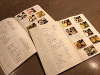 食事の記録、献立ノート - ordinary days