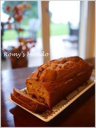 冬のイタリアのケーキ♪ - Romy's Mondo ~料理教室主宰Romyの世界~