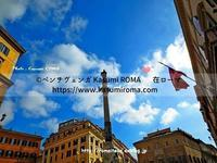 """""""12/8「無原罪の聖マリアの日♪」2019"""" ~ Immacolata Concezione:12/8 ~ - 『ROMA』ローマ在住 ベンチヴェンガKasumiROMAの「ふぉとぶろぐ♪ 」"""