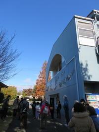 丸木美術館と吉見百穴の平和施設見学会報告 - 活花生活(2)
