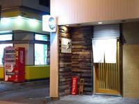 IZAKAYA 草(コース料理7品) - 苫小牧ブログ