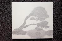 山本昌男 Masao Yamamoto「 手中一滴 」 - atsushisaito.blog