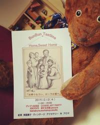 BunBun Teatime『Home,Sweet Home』 - 海の古書店