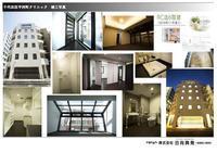 本公司建造→整形美容院 - 日向興発ブログ【一級建築士事務所】