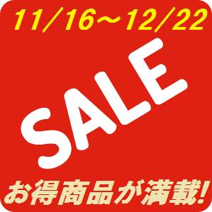 12/7(土) - フライ&ルアープロショップD-LOOP店長日記
