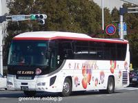 IK観光バス袖ヶ浦230い5125 - 注文の多い、撮影者のBLOG