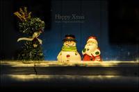 ハッピー・クリスマス - 和む由もがな