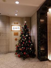 帝国ホテルへ - 日日是好日 in Hong Kong