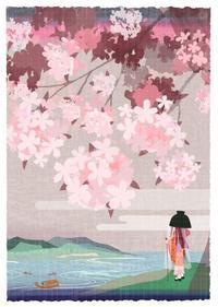 作品「oyagoeno sakura」 - まゆみん MAYUMIN Illustration Arts