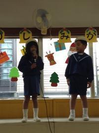 お楽しみ会を行いました! - みかづき第二幼稚園(高知市)のブログ