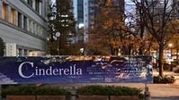Cinderellaー卒業イベント発表会 - meili tender handicraft