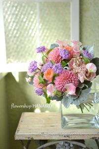 ダリア「幸せの花嫁」を使った花束。 - 花色~あなたの好きなお花屋さんになりたい~