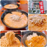 麺やたんきち .9 - 食べる喜び、飲む楽しみ。 ~seichan.blog~