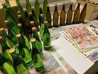 「祿」「純米吟醸ブルーラベル」などレッテル張り・・・ - 日本酒biyori