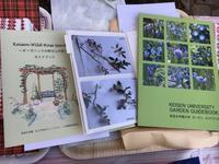 恵泉女学園大学花と平和のミュージアムバラ園資料 - 駒場バラ会咲く咲く日誌