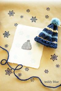 Happy Holidays with Snowflakes ハッピースノーフレーク - teddy blue