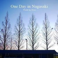 In Nagasaki:干拓の里を訪ねて - Cucina ACCA(クチーナ・アッカ)