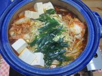こってり甘辛!韓国風てっちゃん鍋 - candy&sarry&・・・2