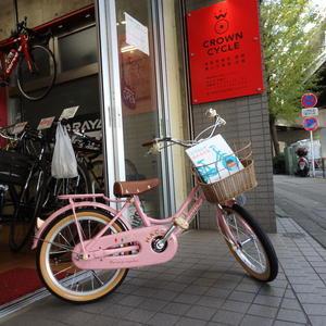 サンタさん、急いで! & 年末年始の営業日のご案内 - 246(玉川通り)沿いの自転車店 CROWN CYCLEのブログ