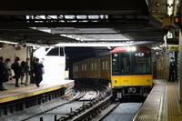 80年間のお疲れさま~銀座線渋谷駅~ - ONとOFFなできごと