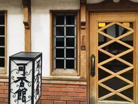 盛岡、初冬の旅へ盛岡の文化をはぐくむお店「光原社」☆材木町 - くちびるにトウガラシ