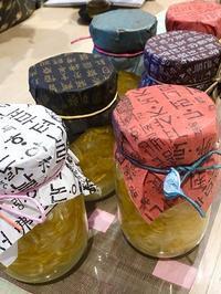 柚子茶・タッカンマリ・スンドゥブチゲ - 今日も食べようキムチっ子クラブ (料理研究家 結城奈佳の韓国料理教室)