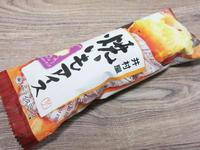 焼いもアイス@井村屋 - 岐阜うまうま日記(旧:池袋うまうま日記。)