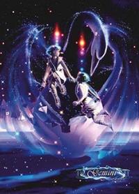 宙模様~12/12双子座満月~ - aloha healing Makanoe