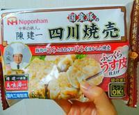 袋を開けなくてもいい近頃の冷凍食品 - ピースケさんのお留守ばん
