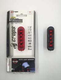 便利なテールライト「EZ500mu スポーツ」 - 服部産業株式会社サイクリング部(3冊目)