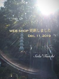 WEB SHOP更新しました~!2019,12月 - Sola*Tsuchi  花とアクセサリー