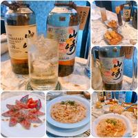 洋風居酒屋瀬里奈 .38 - 食べる喜び、飲む楽しみ。 ~seichan.blog~