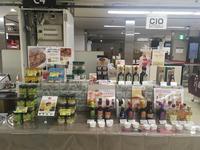 年内最後のフェア出店です岡山天満屋世界のワインフェスティバル - イタリア食材の輸入販売 CIOJAPAN blog ~日々イタリア食材奮闘記
