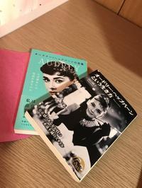 オードリー大好き - バレトン&バーワークスマスタートレーナー渡辺麻衣子オフィシャルブログ