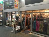 蒲田の福山商店が移転!宮城商店に。。。 - 来客手帖~ときどき薬膳