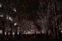丸の内15丁目の温かいベンチ☆仲通りイルミ - さんじゃらっと☆blog2