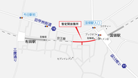 国領~布田駅間の鉄道敷地が暫定開放 - 俺の居場所2(旧)