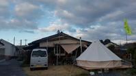 九州岡垣宗像玄界灘36日目 - 空の旅人