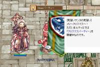 クリスマスパーティー2019☆ - らぴさんのクホホ日記(・ω・)ver1.2