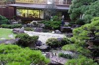 松田屋ホテル庭園(その1) - レトロな建物を訪ねて