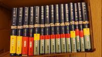 「十二国記」15冊読了しました! - 緑のかたつむり