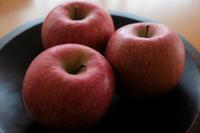 林檎の香り - まほろば日記