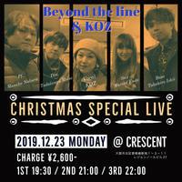 12/23は北新地クレッセントへー‼️ - singer KOZ ポツリ唄う・・・