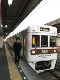 大満足の2時間半!福岡西鉄大牟田駅から天神までレールキッチンでディナーしてきました! - 噂のさあらさんのブログ