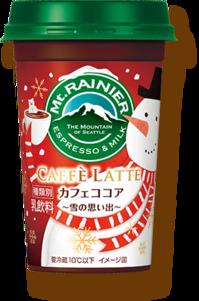 おひさしぶりです/12月はお休み/年始は1月半ばごろから再開します - peridotのタロット占い@京都